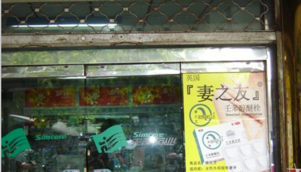 先南京西站