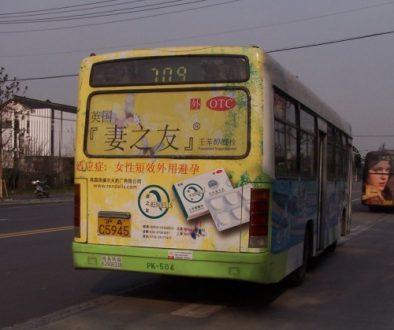 上海公家车身广告